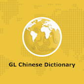 Gujarati Chinese Dictionary