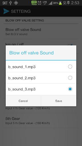 【免費媒體與影片App】GPS吹掉閥的聲音-APP點子