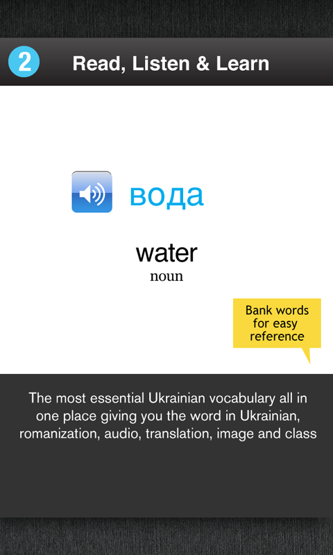 Learn Ukrainian Online and with Mobile App - LingQ