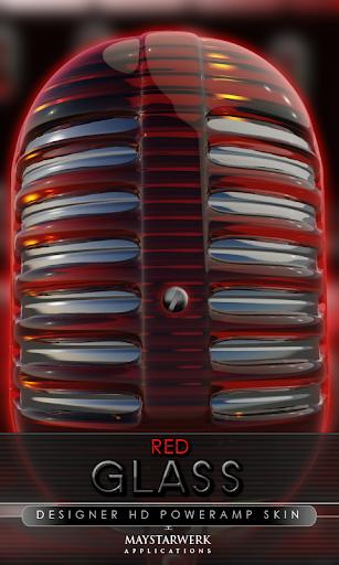 后皮肤红玻璃