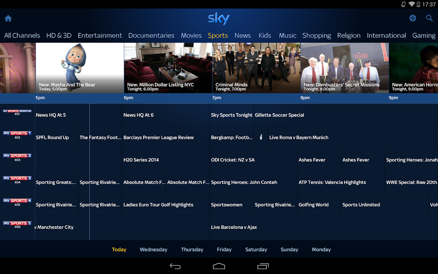Sky+- screenshot
