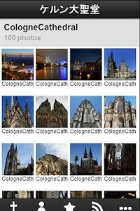 World of Cologne Cathedral screenshot 1