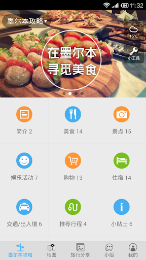 Life of Android - app reviews for Android smartphones and tablets