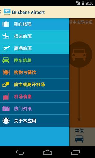 中國工商銀行中國網站