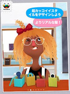 トッカ・ヘアサロン 2  Toca Hair Salon 2-おすすめ画像(9)