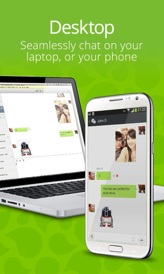 WeChat - screenshot
