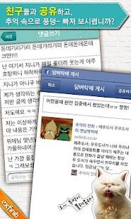 추억의 만화-추억,만화,kbs,sbs,mbc,애니메이션 - screenshot thumbnail