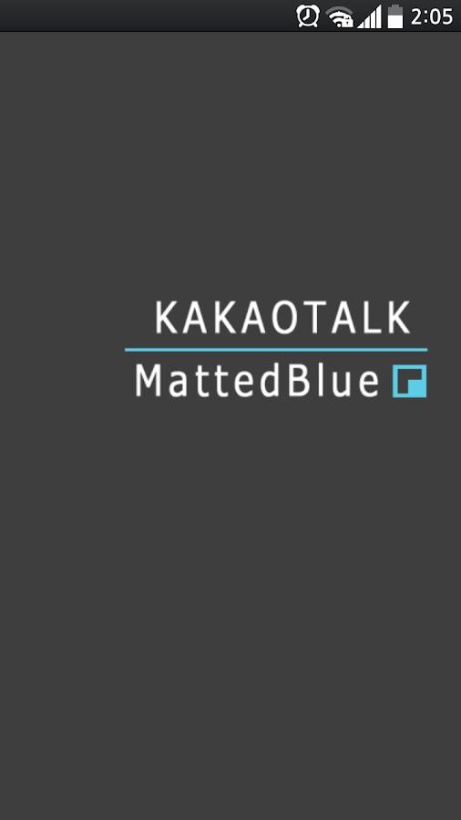 카카오톡 테마 MattedBlue - screenshot