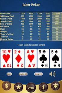 Скачать карточную игру джокер