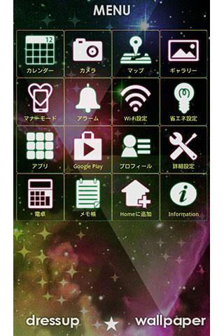 Neo Univers u5b87u5b99u67c4u306eu58c1u7d19u304du305bu304bu3048 1.0 Windows u7528 2