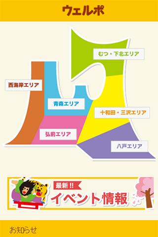 日本最大的服裝搭配APP「WEAR」 即將在5 / 21 於台灣開放下載 ...