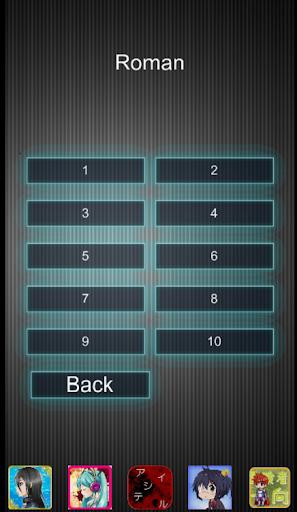 玩免費益智APP 下載サンホラでクイズ app不用錢 硬是要APP