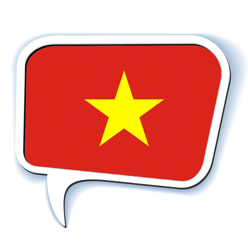 Speak Vietnamese 教育 App LOGO-硬是要APP