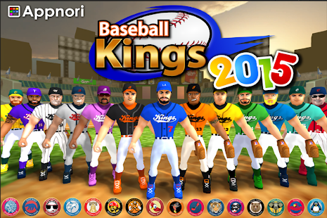 Baseball Kings ! Screenshot