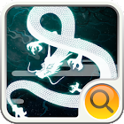 Shining dragon Search Widget icon