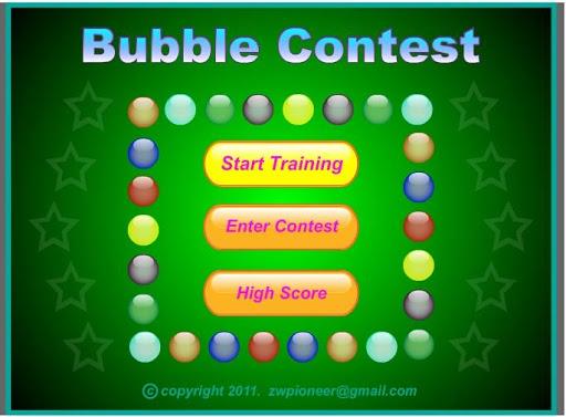 射擊遊戲的泡沫。