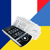 Ukrainian French Dictionary