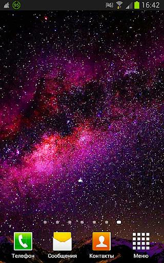 Galaxy S5 Ночь Живые Обои