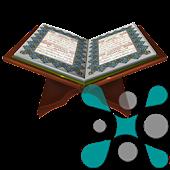Quran (nano-tec)