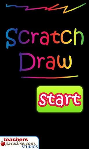 スクラッチは、アートゲームを描画