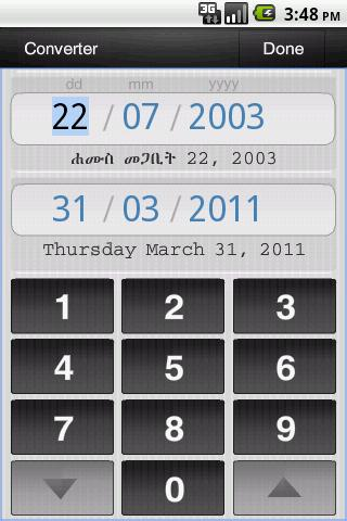 Ethiopian Calendar Download Latest Apk Version 1 0 Apkfile