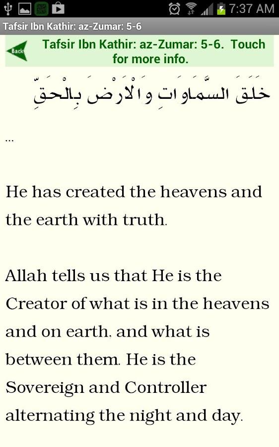 Quran Tafsir Pro - screenshot