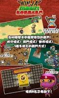 Screenshot of Ninja Zombie Smash Bros.