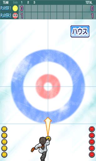 カーリング - Curling -