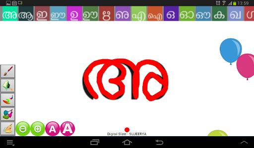 免費下載教育APP|Digital Slate ABC - MALAYALAM app開箱文|APP開箱王