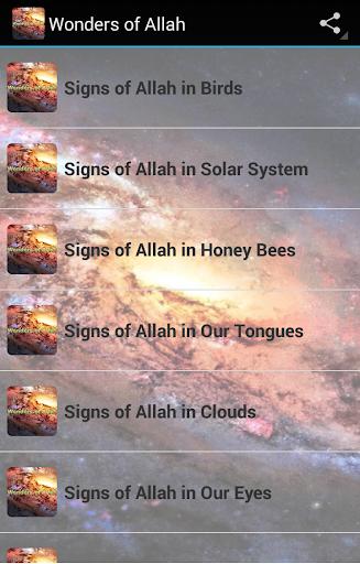 Wonders of Allah