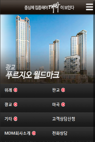 【免費生活App】노른자-부동산투자-APP點子
