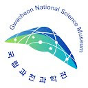Gwacheon National Science Museum