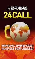 Screenshot of 24 Call