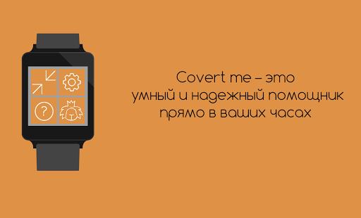 Convert me