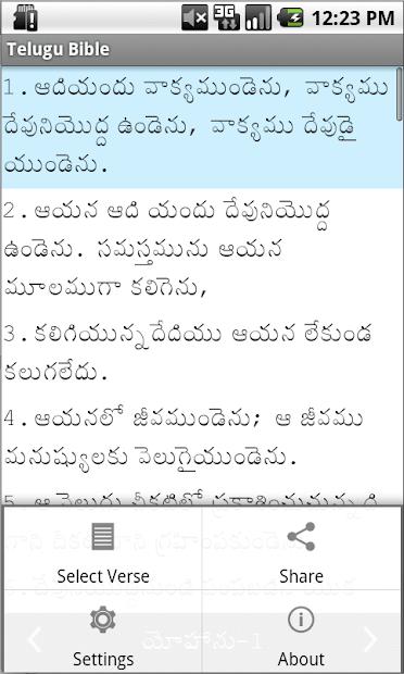 Telugu Bible on Google Play Reviews   Stats