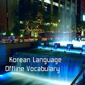 Korean Offline Vocabulary