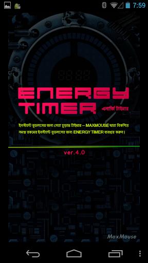 Energy Timer(Bengali/English) 4.0.1 Windows u7528 1
