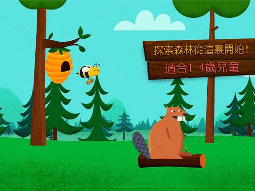 卡通森林ppt背景圖圖片_ppt背景圖片高考 圖圖,ppt背景圖片卡通