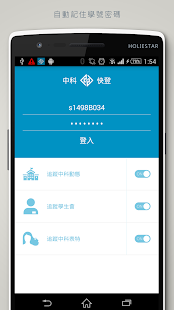 iWant-社群揪團平台- Android Apps on Google Play