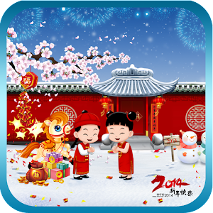 恭賀馬年新年動態桌布Free(Pro) 個人化 App LOGO-APP試玩