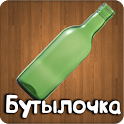 Bottle with tasks icon