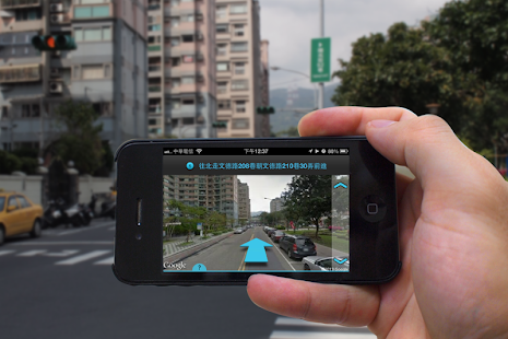 toWALK with Street View- screenshot thumbnail