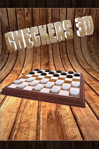 3D跳棋 - 棋盤遊戲