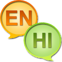 English Hindi dictionary + icon
