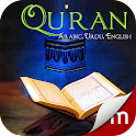 Quran - Arabic, Urdu, English