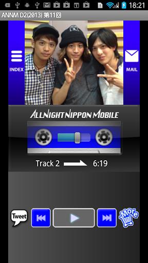 玩免費娛樂APP 下載D2のオールナイトニッポンモバイル2013第11回 app不用錢 硬是要APP