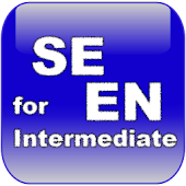 Vocabulary Trainer (SE/EN) Int