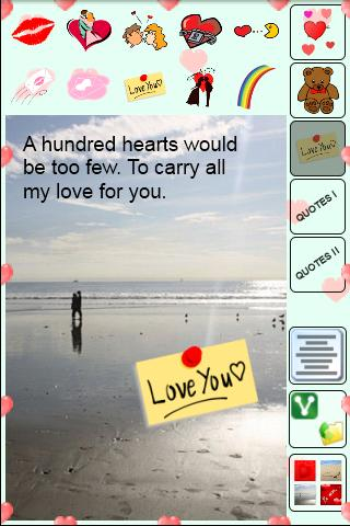 Cards for Lovers FREE - screenshot