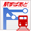 Download Android App 駅すぱあと 路線図 for Samsung