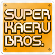 super kaeru bros. 1.1